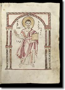 Evangheliar in limba araba, Manastirea Sfanta Ecaterina, Sinai