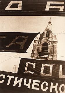 Boris Ignatovich - Strastnoy Boulevard, 1935