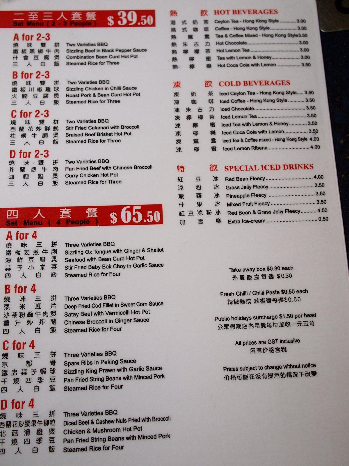 B-Kyu: BBQ One Kitchen ~ Hong Kong Chinese - Eastwood