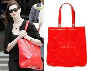 Ünlüler ve Değerli Çantaları