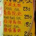 Mercado de carne em Hong Kong