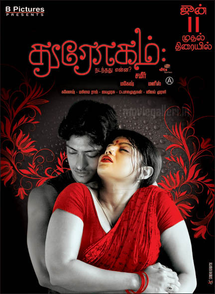 B grade movies download for mobile.