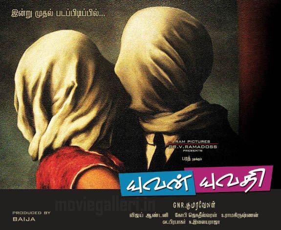 http://1.bp.blogspot.com/_kLvzpyZm7zM/TD0rl77qlzI/AAAAAAAAR5o/l2v0lxi2V_4/s1600/Yuvan_Yuvathi_Movie_Posters_wallpapers_01.jpg