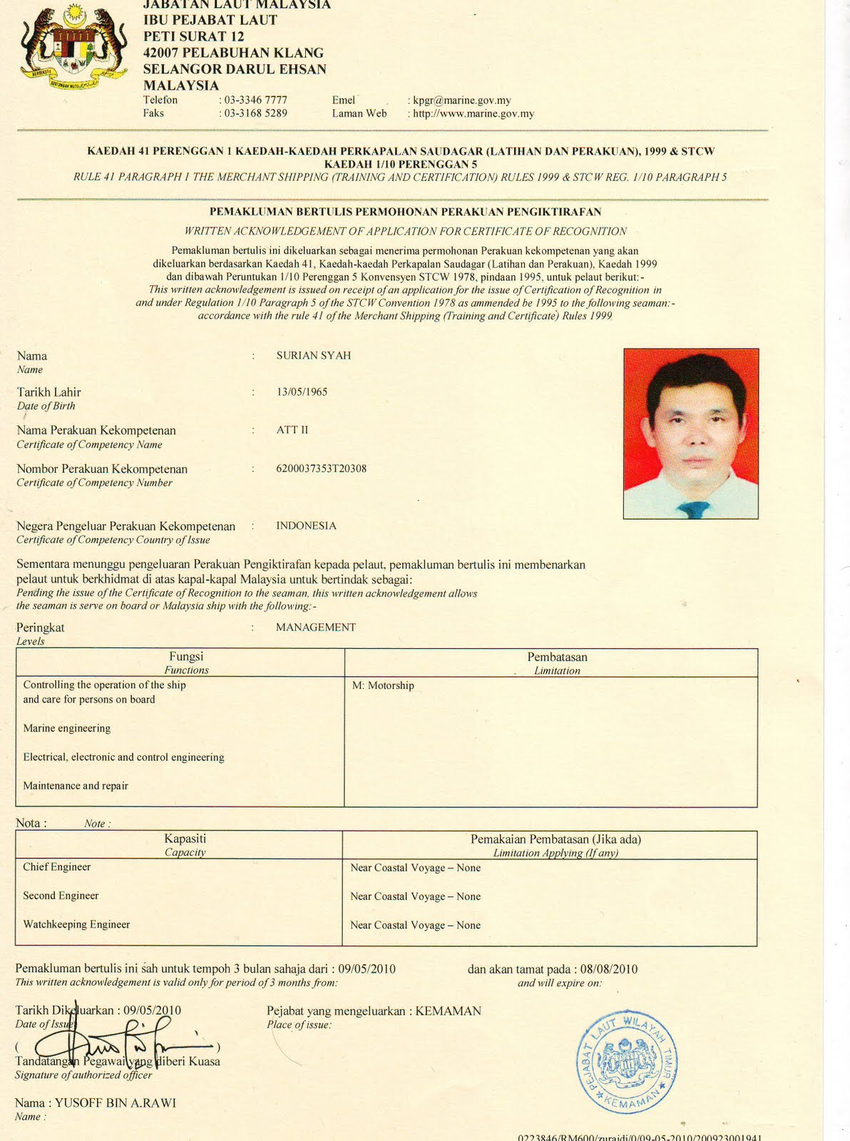 Cv Surian Syah Malaysia Written Acknowledgement Of Application For Certificate Of Recognition