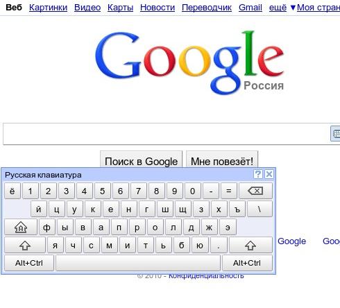 Google.Ri