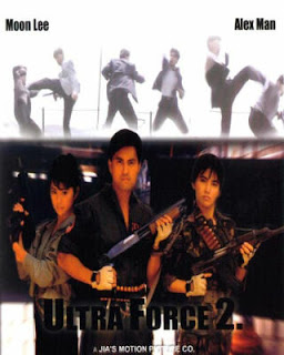 Asia Movie Blog Ultra Force 2