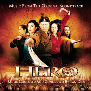 Hero - Soundtrack
