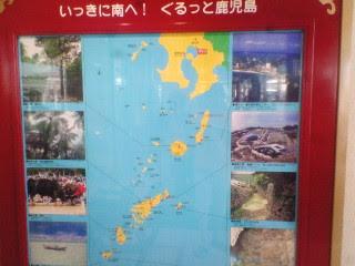1枚の大きいポスター。真ん中に鹿児島県の地図。回りに観光地の写真