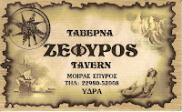 Zefyros Business Card