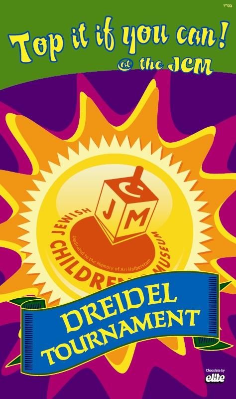[dreidel+tournament+banner+-+small.jpg]