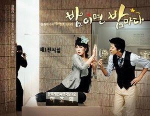 Download Free Korean Music on Free Korean Music Download  When It At Night