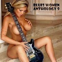 Blues Women Anthology vol 9 cd 1