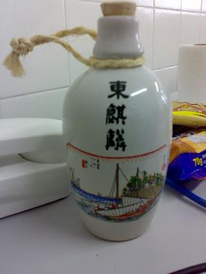 http://1.bp.blogspot.com/_kgPdwbQOPkI/SAOLxPG7xlI/AAAAAAAAAxE/aRmWig9Dgpk/s400/saque001.jpg
