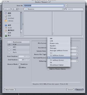 Logic Pro 7 將音軌輸出成 mono 單聲道 5