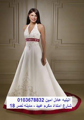 f05e604e9 فساتين زفاف – 18 ش امتداد مكرم عبيد – مدينة نصر - 0103678832 / 22875143