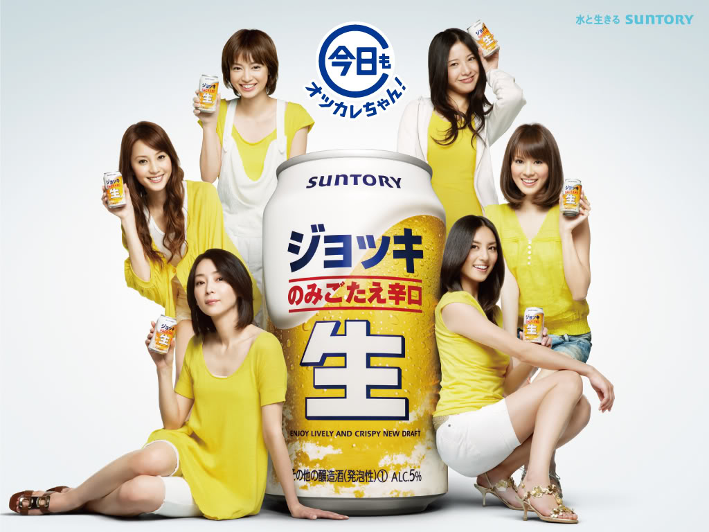 Gyeongree drinking beer #gyeongree | 아름다운, 소녀, 귀여운 소녀 |Japanese Beer Girls