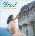 CD 02 Hellenic