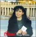 CD 09 Hellenic