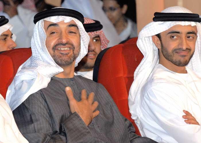 sheikh hamdan alnehayan