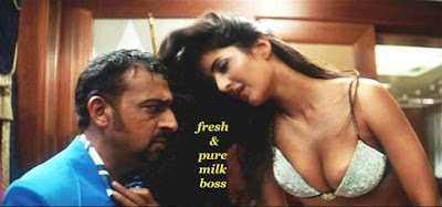 Fresh milk of Kartina Kaif