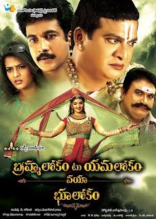 Brahmalokam to yamalokam via bhulokam movie downloads free.