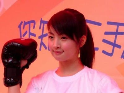 Cute Ariel Lin