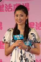22-year age gap no issue for HK actress Grace Chan, Women