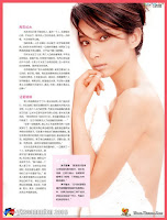 li bing bing beautiful chinese actress