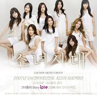 Kim Tae yeon SNSD