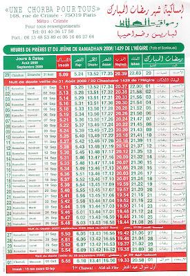 Calendrier Ramadan 2019 Montpellier.Horaire Ramadan 2019 Paris Ramadan Prayer Times Timetable