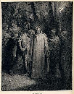 """The Judas Kiss"" (1866) by Gustave Doré."