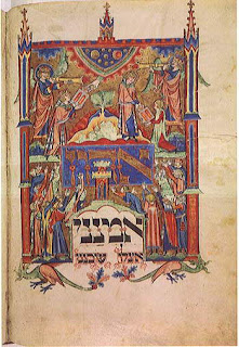 Moses receiving the Ten Commandments, from a Jewish prayer book written in medieval Germany, c. 1290.