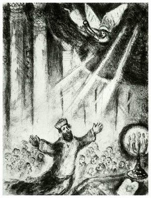 Chagall, Prayer of Solomon, 1956.