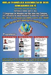 grande congresso dos gideões missionário a ultima hora em sjc-sp