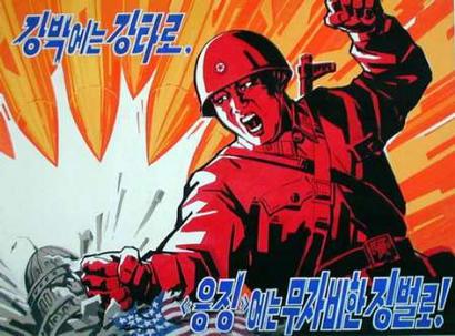 [Korea_179.jpg]