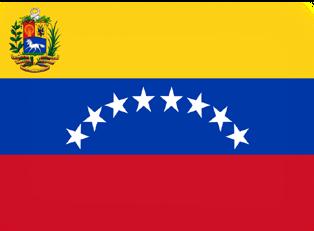 la ley de cooperativas en venezuela: