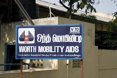 Factory sign: Worth Mobility Aids