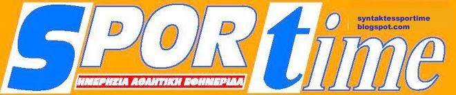 Syntaktes Sportime
