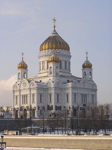[Cathedral_of_Christ_the_Saviour]