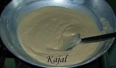 هندي لذيييييييييذ لاتنسون القهوة