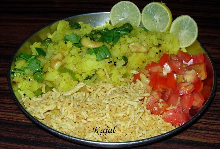 ... Batata Poha/ Potato with Beaten Rice/ Poha with Potato, Onion and
