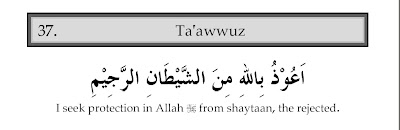 ta'awwuz and tasmiyah with english translation