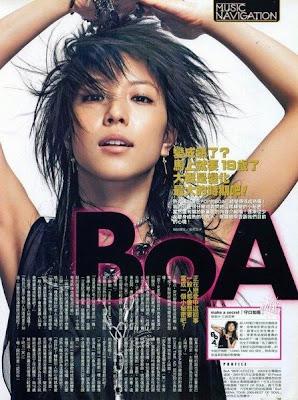 BoA's Latest Album Tops Japanese Charts