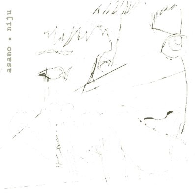 [asamo_niju_cover.jpg]