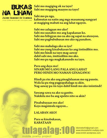 Corruption issues hound Sangguniang Kabataan