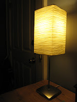 Moving sale sold ikea orgel table lamp 7 ikea orgel table lamp 7 aloadofball Image collections