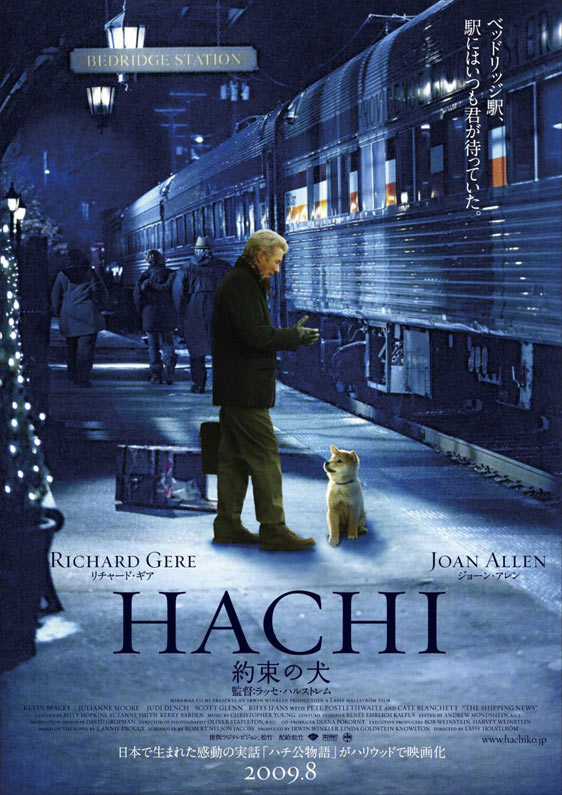 ARMAGEDDON REVIEWS: MyMovie Review - Hachi: A Dog's Tale