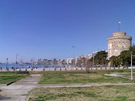 Θεσσαλονίκη για πάντα!