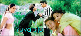 Yuvaraju Yuvaraju (2000) ~ Earl...