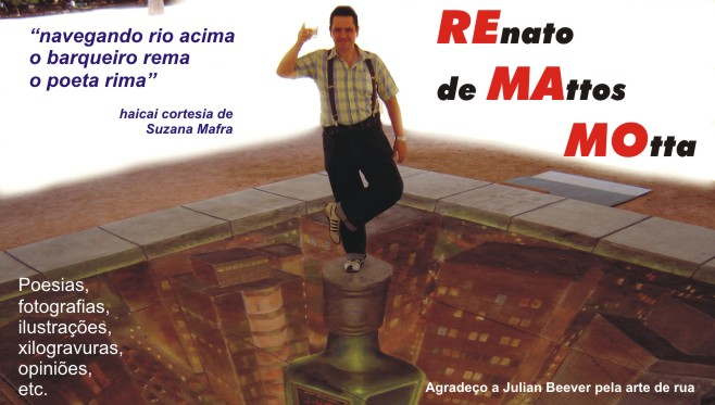 REMAMO